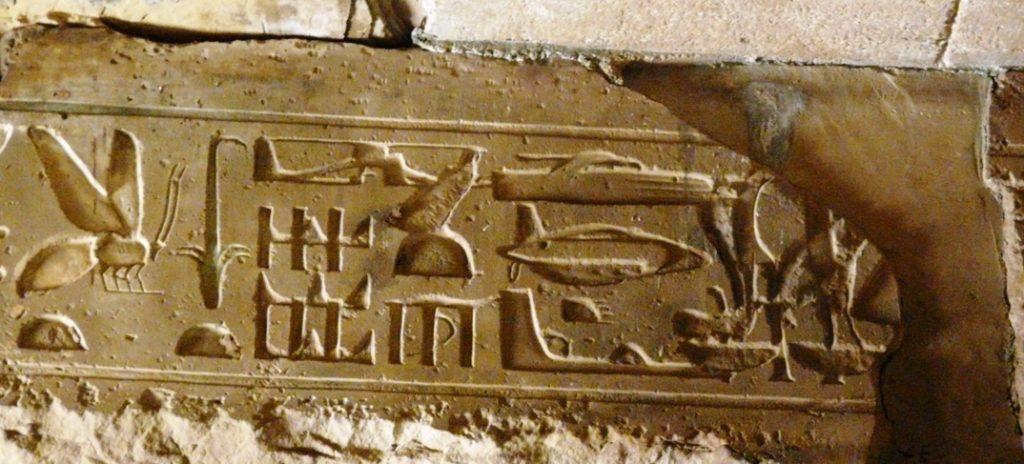 Helicóptero de Abidos