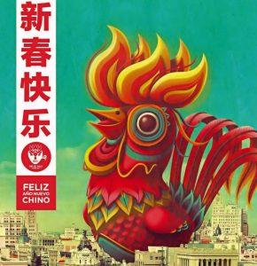 Feliz año del gallo de fuego