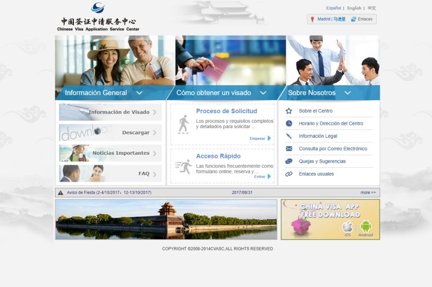 web del Chinese Visa Application Service Center