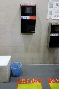 dispensadores automáticos de papel