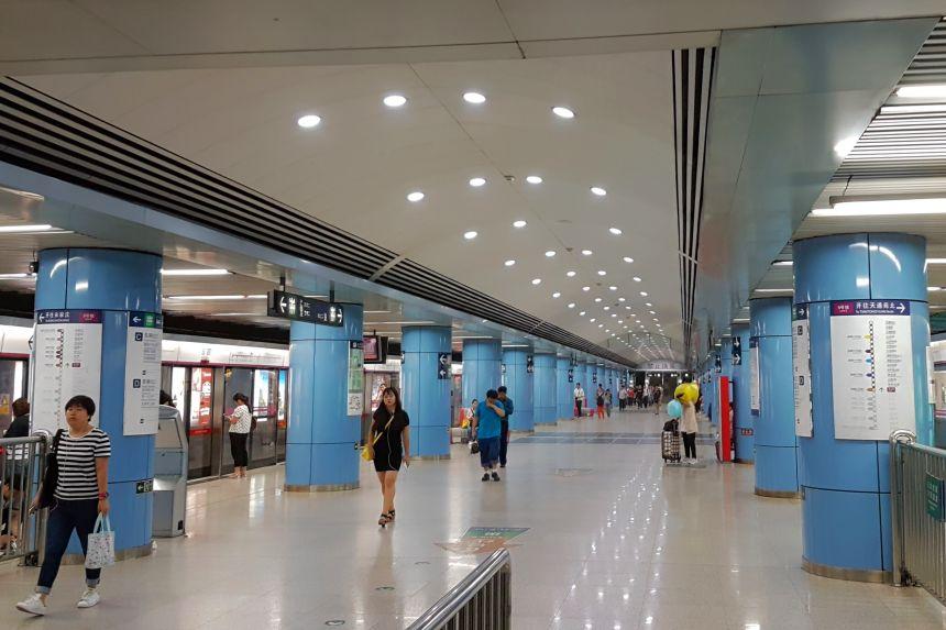 Metro de Beijing (Pekin)