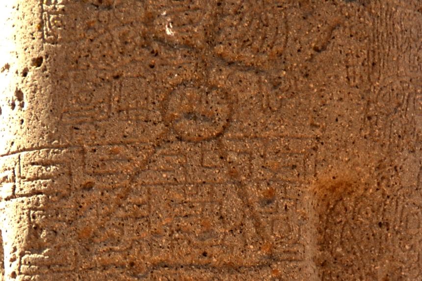 Cruz y Virgen grabadas en el Monolito Ponce
