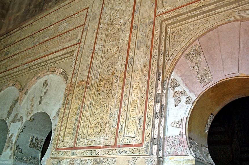 Detalle de la decoración del Salón de Abd al-Rahman III
