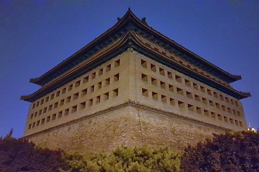 Beijing Ming City Wall Ruins Park