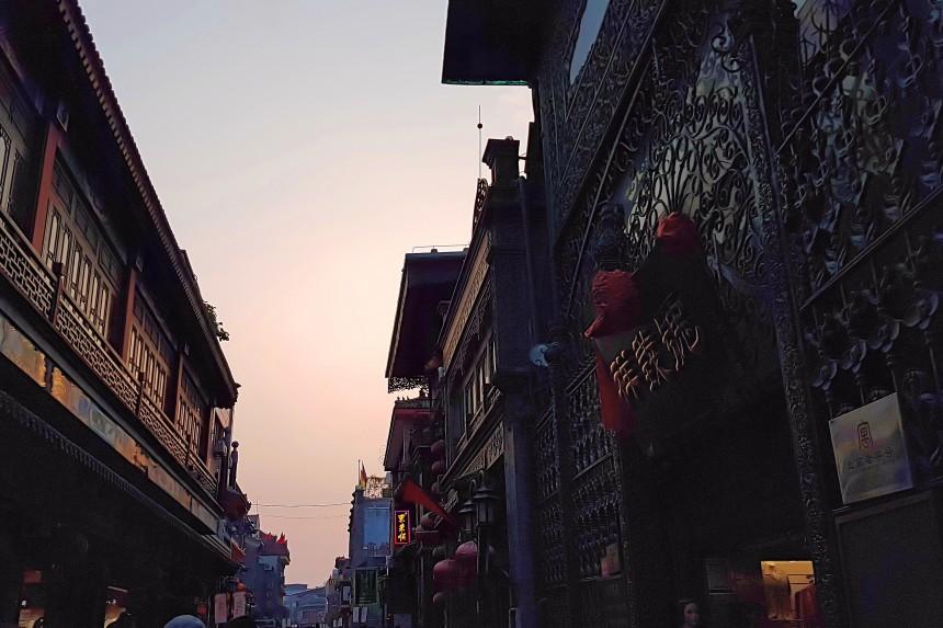 Calle Dashilan