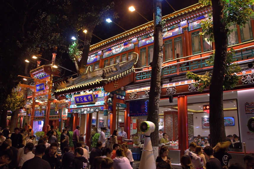 Gui Jie (Ghost Street) de Beijing