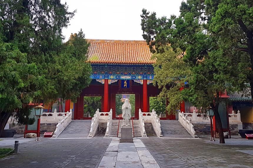 Templo de Confucio en Beijing
