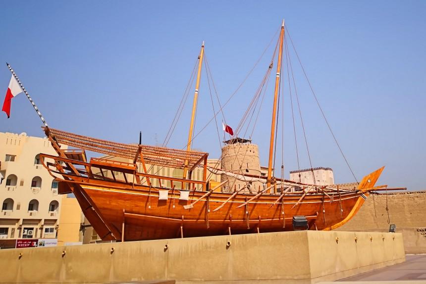 barcas en el museo de Dubai