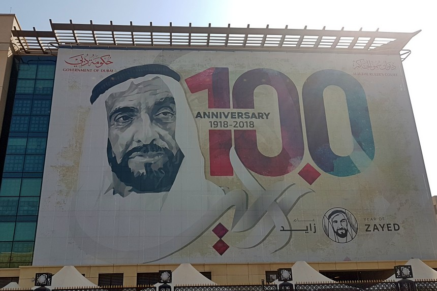 Conmemoración del centenario del nacimiento de Zayed en Dubai