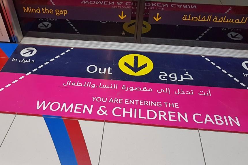 vagon para mujeres y niños en el metro de Dubai