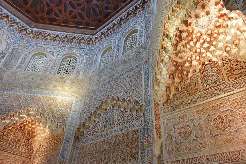 Sala de Oración de la Madraza de Granada