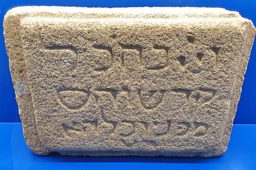 piedra de la sinagoga de Belmonte en Portugal