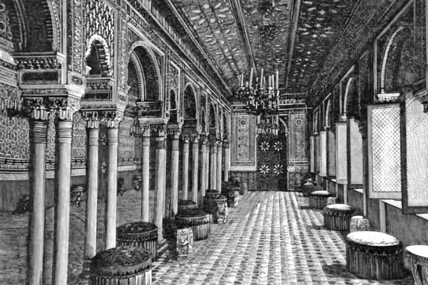 Salón Árabe del Palacio de Vista Alegre